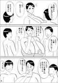 [Konbu-Maru] Bakunyuu Mama no Ecchi na Bikini