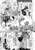 [Ooshima Ryou] In-Maniac