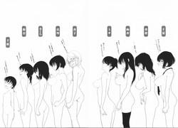 Osuzu Akiomi - First Love