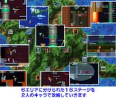 Toushiryoku Laboratory – W MISSION