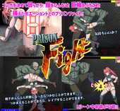 Dark.ryona.x15 – Prison Fight