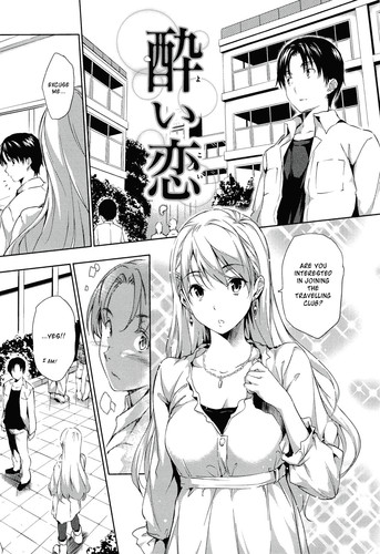Fullmetal alchemist ona nina beastiality hentai english-28319