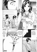 Tange Suzuki - Absentee Mother