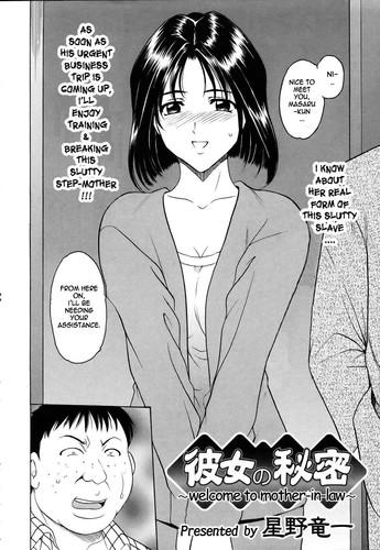 [Hoshino Ryuuichi] Her Secret ~Welcome to Mother in Law~ (English Hentai Manga)