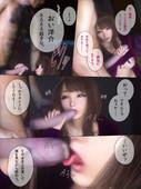 [M&U] Hime Kano 3