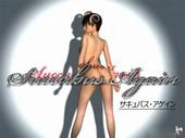 Ganseki Club –  Succubus Again – Hot Vampire Bitch