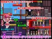 Himitsu Kessha –  Total Rookie Magical