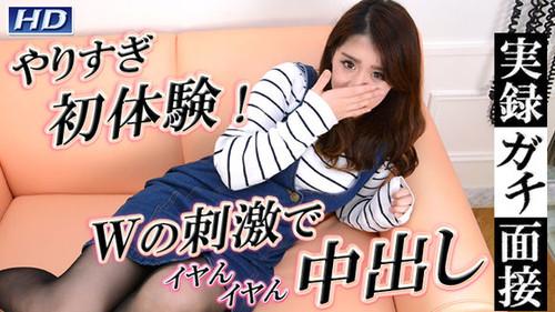 ガチん娘 gachi961 ユイカ-実録ガチ面接87-