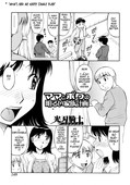 [Koujin Kishi] Mom's and My Happy Family Plan