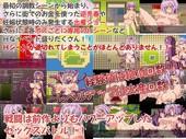 ONEONE1 – Yuno Fantasyjap
