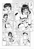 [Jamming] Japanese Like