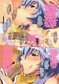 Evangelion – The Huge-Butt Schoolgirl Ayanami's Cum-Drinking Paradise