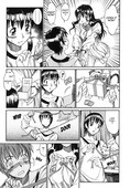 [Itosugi Masahiro] Someone Special