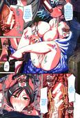 Fue - Fella Pure - Mitarashi-san Chi no Jijou (English Manga)