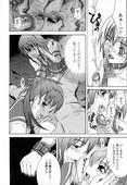 [Wakana Hanabi] Ryoujoku Komachi