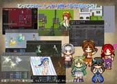 Cupid-ice – Romance of Fantasy Ver.1.55 jap