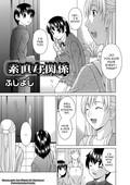 Fujiyoshi - Obedient Relation