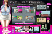 H&Stock – Pink Salon Roll Payment THE GAME