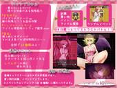 Circle Tekua – Riri suba toru! / Lilith Battle!