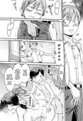 Hentai English