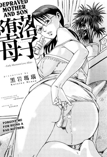 [Kuroiwa Menou] Depraved Mother and Son (English Hentai Manga Incest)