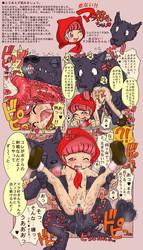 Artist Toyomaru (Hentai Beastiality)