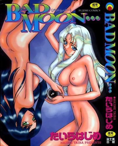 [Taira Hajime] Bad Moon... (English Hentai Manga Uncensored)